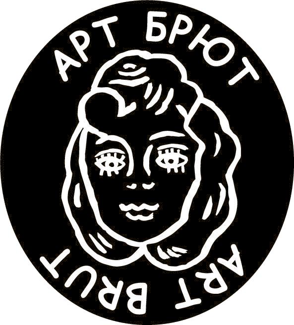 ArtBrut